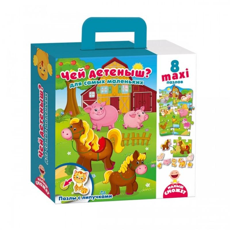 Vladi toys Пазл для малышей с липучками Чей малыш?