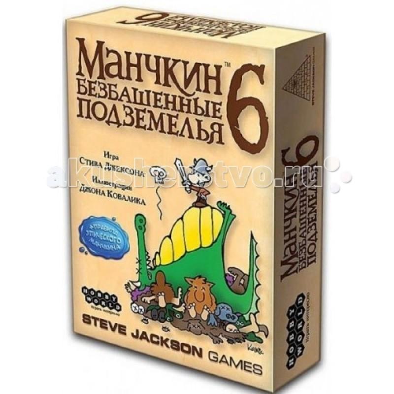 Hobby World Настольная игра Манчкин 6. Безбашенные Подземелья