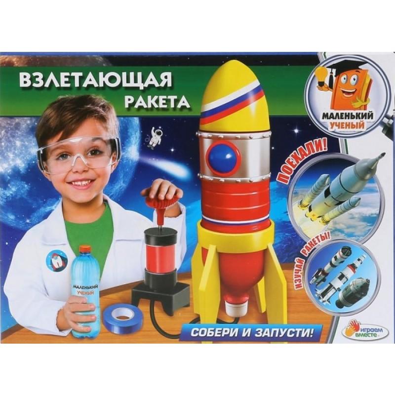 Играем вместе Маленький ученый Взлетающая ракета