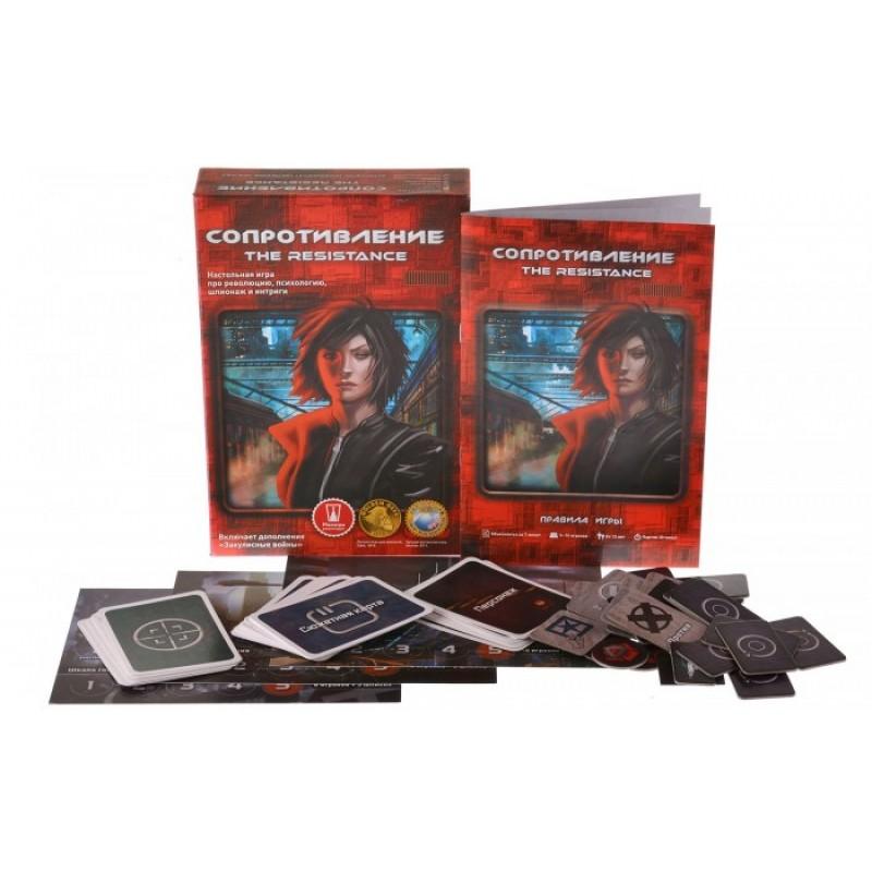 Magellan Настольная игра Сопротивление 2-е издание