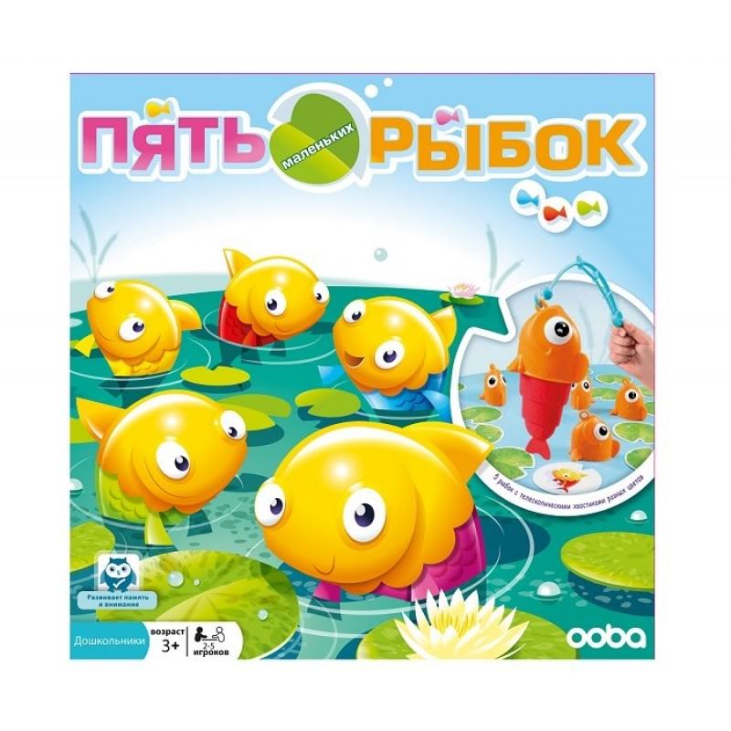 Ooba Игра настольная 5 маленьких рыбок