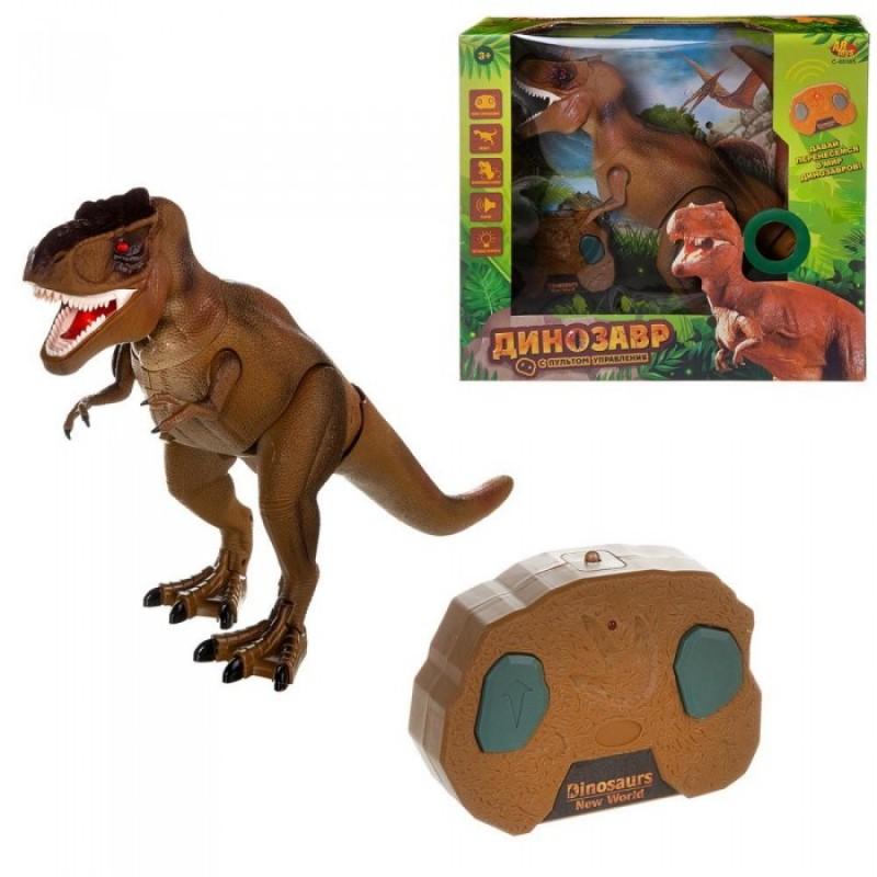 ABtoys Динозавр Тираннозавр на радио управлении