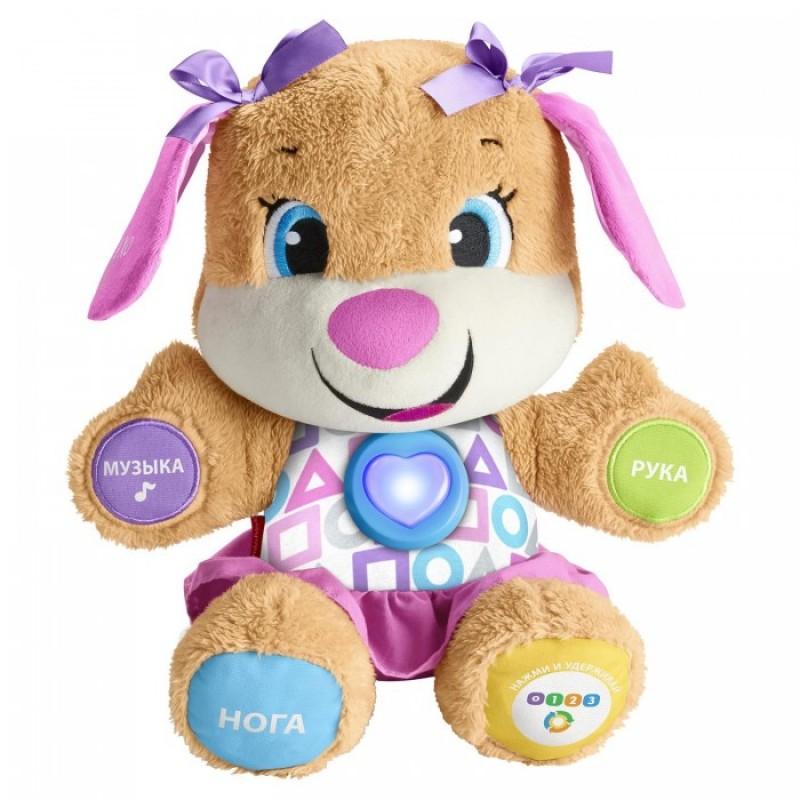 Интерактивная игрушка Fisher Price Mattel Сестричка - Первые слова