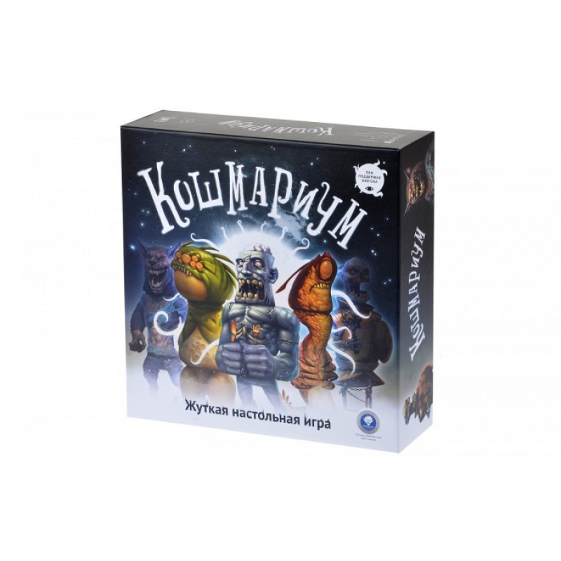 Magellan Настольная игра Кошмариум Расширенное Издание