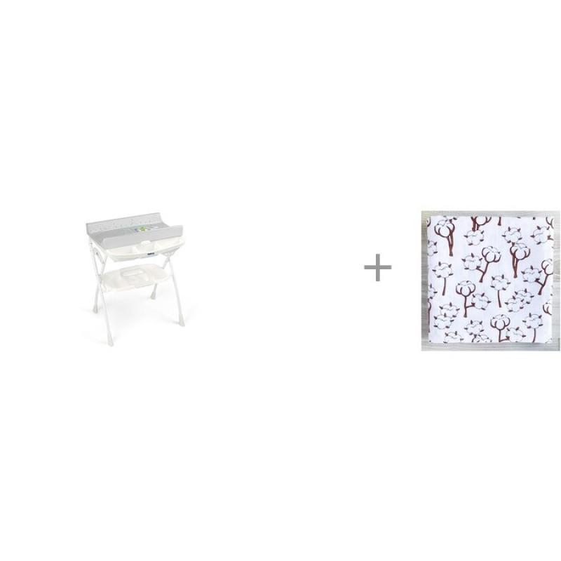 Пеленальный столик CAM Volare с ванночкой 242 и Муслиновая Пеленка Mjolk Хлопок 80x80 см