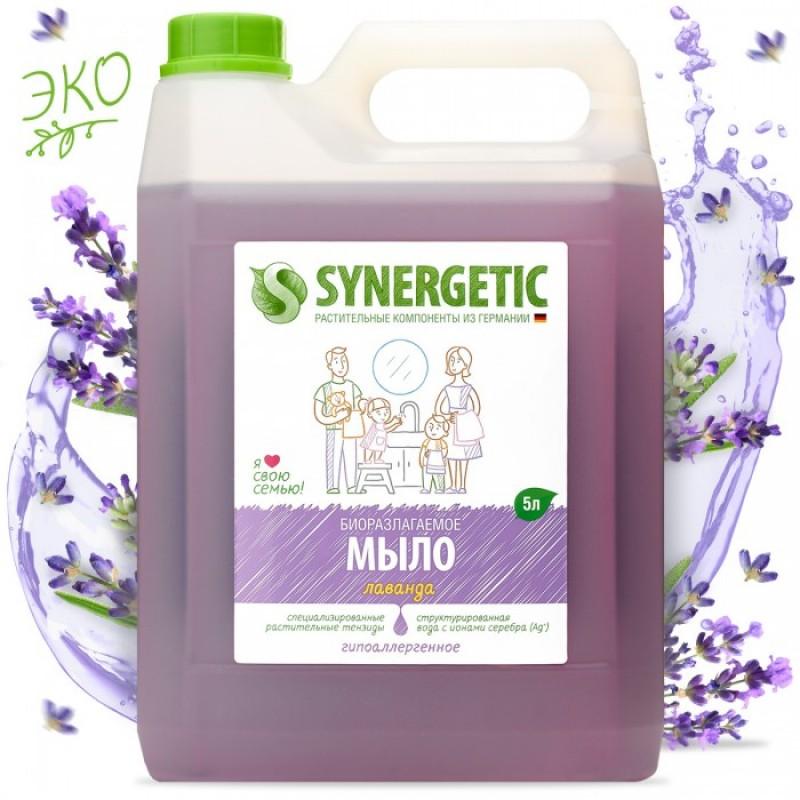 Synergetic Мыло жидкое Лаванда 5 л