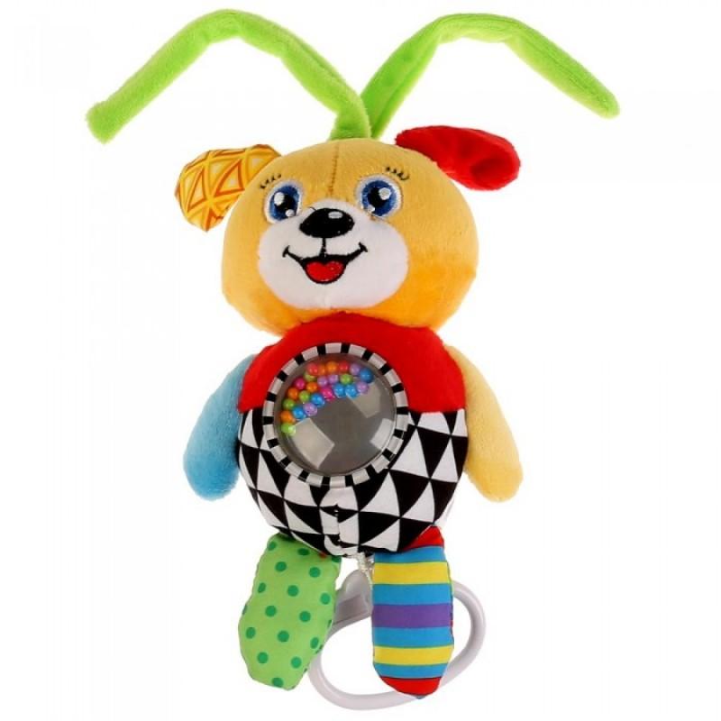 Подвесная игрушка Умка музыкальная Щенок