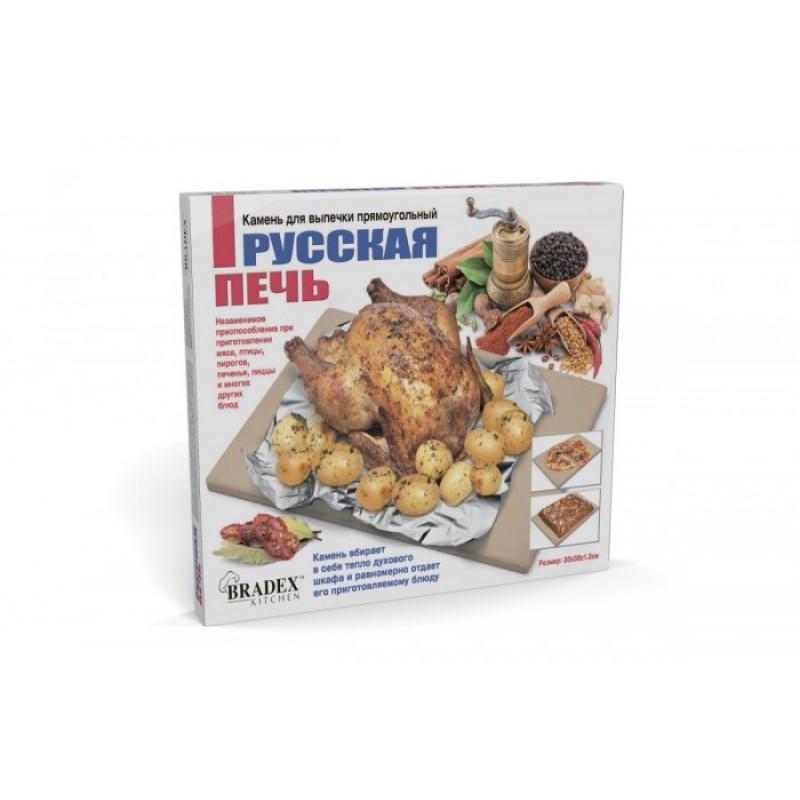 Bradex Камень для выпечки прямоугольный Русская печь