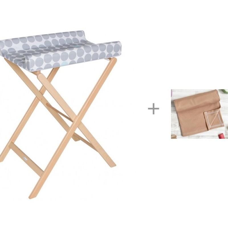 Пеленальный столик Geuther Trixi и Пелёнка Mjolk Swaddle 105х120 см