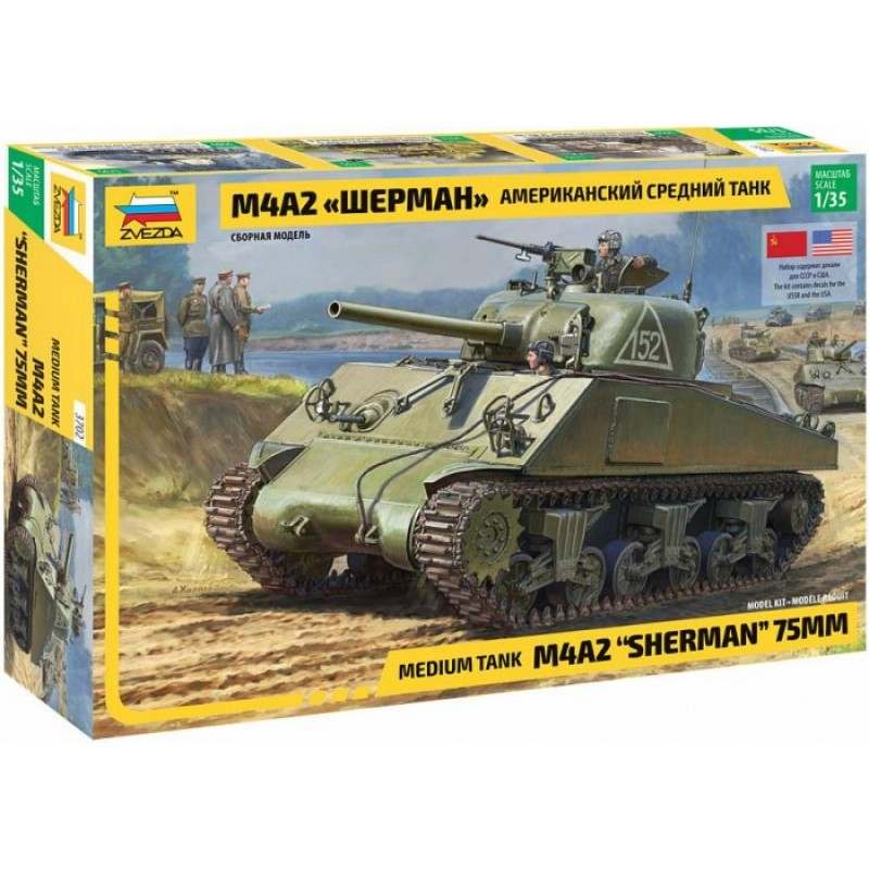 Звезда Сборная модель Американский средний танк М4А2 Шерман