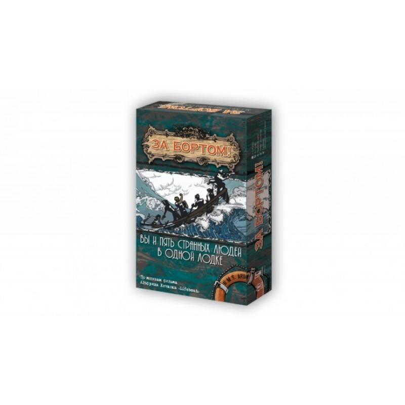 Magellan Настольная игра За бортом 2-е издание